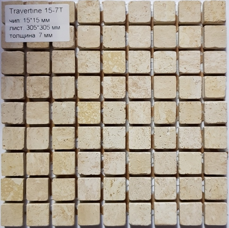 Travertine 15-7T