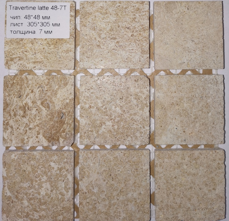 Travertine Latte 48-7T