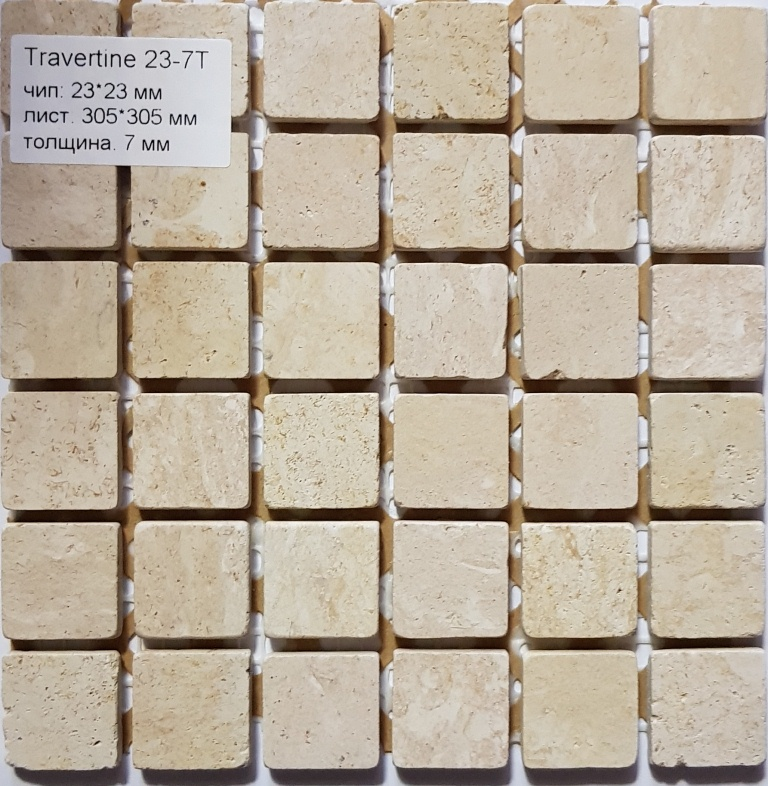 Travertine 23-7T