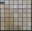 Crema Marfil Polished 20x20