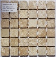 Travertine Latte 23-7T