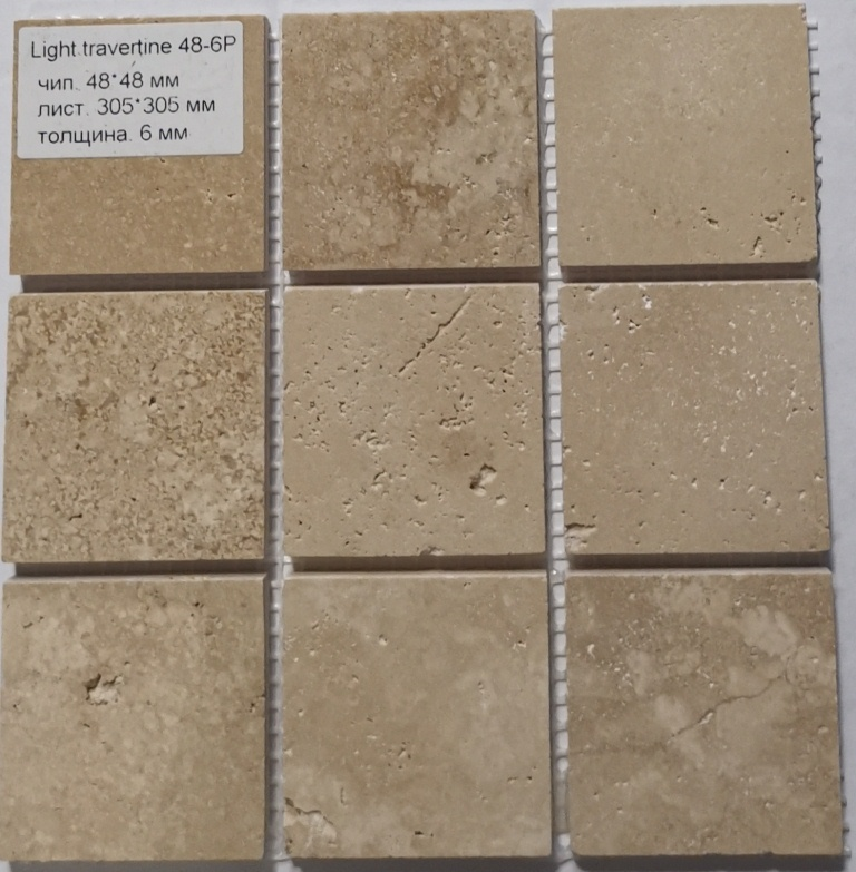 light travertine 48-6p